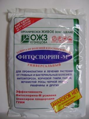 Фунгициды от грибка список препаратов