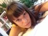 Аватар пользователя Виктория88